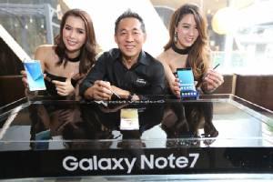 ซัมซุง ประกาศวางจำหน่าย Note 7 วันที่ 9 ก.ย. ส่วนลูกค้าจองได้รับ 2 ก.ย.