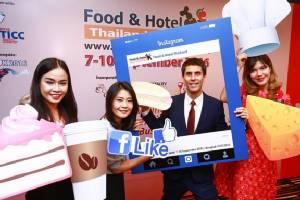 20 องค์กรรัฐจับมือสมาคมและภาคเอกชนในธุรกิจท่องเที่ยว จัดงาน ฟู้ดแอนด์โฮเทล ไทยแลนด์ 2016 หวังเป็นเวทีแลกเปลี่ยนความรู้พัฒนาศักยภาพผู้ประกอบการไทย คาดปีนี้มีผู้ร่วมงานกว่า 30,000 คน มูลค่าการค้าและเจรจาธุรกิจรวมถึง 4,000 ล้านบาท