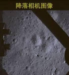 จีนเล็งสร้างสถานีเรดาร์บนดวงจันทร์ ฝันเฟื่องหรือไม่ อีก 4 ปีรู้