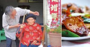 ยายเทียดจีน ฉลองอายุ 119 ปี กับโหลนๆ อาหารโปรดคือหมูสองไฟ