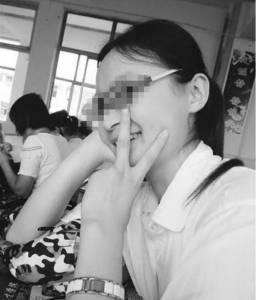 สลด! นักเรียนสาวจีนโดนตุ๋นหลอกโอนเงินค่าเทอม เครียดจนหัวใจวายตาย (ชมภาพ)