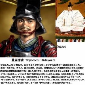 เมื่อสินค้า Made in Japan เริ่มออกนอกประเทศ กับซามูไรล่าอาณานิคม