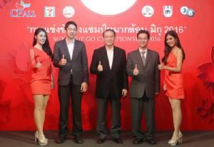 ระเบิดศึก!! หมากล้อมชิงแชมป์ มิกุ 2016 ประชันฝีมือผู้เล่นแถวหน้าเมืองไทยกว่า 100 คน