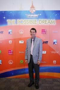 """คอนเสิร์ตแห่งการให้ครั้งยิ่งใหญ่ """"The Possible Dream"""" ช่วยเหลือผู้ป่วยผู้ยากไร้ในโอกาสมหามงคลเฉลิมพระชนมพรรษา ๙๐ พรรษา"""