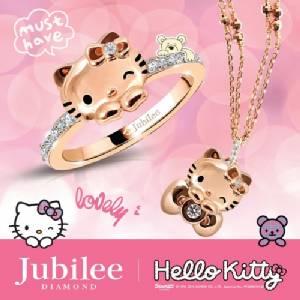 """เครื่องประดับเพชร Hello Kitty คอลเลกชั่นใหม่จาก """"ยูบิลลี่ ไดมอนด์"""""""