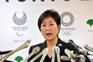 ได้ใจคนทั้งประเทศ ผู้ว่าฯโตเกียวเสนอลดเงินเดือนตัวเองครึ่งหนึ่ง