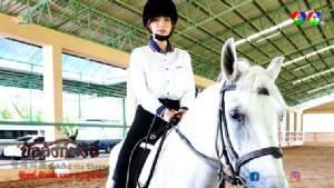 """""""ใบเฟิร์น"""" ควบม้าจริงสุดพลิ้ว แต่เกือบพลาดตกม้าปลอม"""