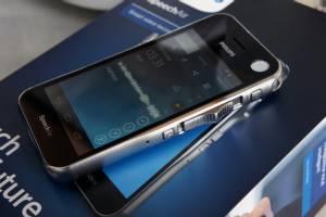 Review : Philips SpeechAir PSP1100 เครื่องบันทีกเสียงไฮเอนด์ลูกผสมสมาร์ทโฟน