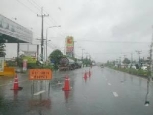 """อีสานใต้ระวัง... ศูนย์อุตุฯ เตือนพายุ """"ราอี"""" ทำให้มีฝนตกหนัก"""