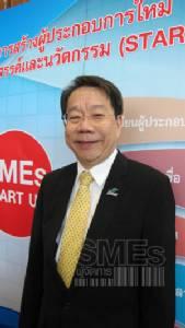 ธพว.ทุ่ม 100 ล้านตั้งกองทุนร่วมลงทุน SMEs เชิงเกษตรนวัตกรรม