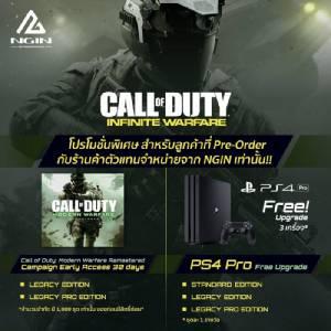 ใจป้ำ! จอง Call of Duty ภาคใหม่ลุ้นอัพเกรด PS4 รุ่นโปร