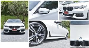 BMW 730Ld M Sport & BMW X1 sDrive  สมรรถนะเร้าอารมณ์ใน 2 รูปแบบ