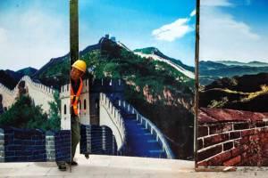 """จีนเตรียมสร้างสถานีรถไฟความเร็วสูงใต้ดินลอดใต้กำแพงเมืองจีน """"ทุบสถิติโลก ลึกสุด ใหญ่สุด!"""""""