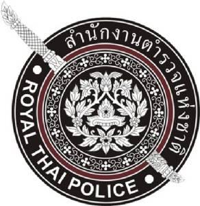 มององค์กรตำรวจด้วยสายตาโลกสวย...