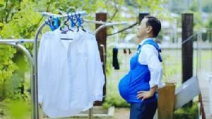 Pregnant' male politicians lead Japan housework drive