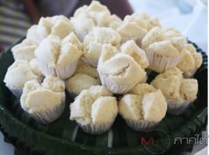 เจ๋ง! มทร.ศรีวิชัยแปรรูปผลตาลโตนดสุกเป็นแป้งแบบผง ใช้ทำขนมไทยให้รสชาติเยี่ยม