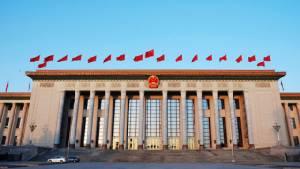 จีนขึ้นทะเบียน เดอะบันด์ มหาศาลาประชาชน สถาปัตยกรรมมรดกชาติ แห่งศตวรรษที่ 20