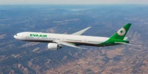 EVA จับมือ การบินไทย ให้บริการเที่ยวบินร่วมในเส้นทางไปกลับ กรุงเทพฯ-ไทเป