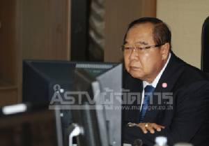 รัฐบาลปลื้มมะกันชมไทยแก้ปัญหาค้ามนุษย์-ไอยูยูได้ดี ยกเป็นต้นแบบในเอเชียแปซิฟิก