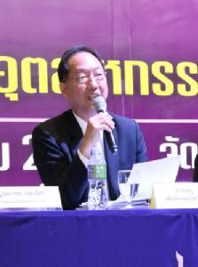ก.อุตฯ เดินหน้ายุทธศาสตร์ SME 4.0 เป้า 6 พันรายปี 60 เข้าถึงบริการรัฐ