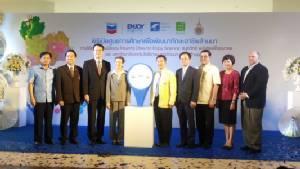 """""""มทร.ล้านนา"""" จับมือ """"คีนัน-เชฟรอน"""" เปิด TVET Hub ลุยผลิตบุคลากรป้อนผู้ประกอบการสนองนโยบายรัฐบาล """"Thailand 4.0"""""""