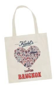 Kiehl's LOVES BANGKOK ลิมิเต็ดอิดิชั่นผสานกลิ่นไอของนิวยอร์กและกรุงเทพฯ