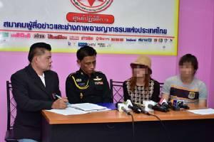 สาวเวียดนามร้องสื่อ ทนายแปดริ้วคุกคาม-แจ้งจับสามี โมโหตื้อจีบไม่สำเร็จ