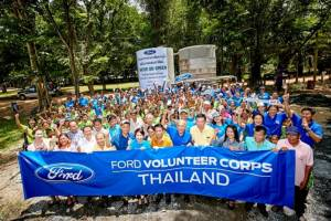 ต่อยอดกิจกรรม Ford Global Caring Month