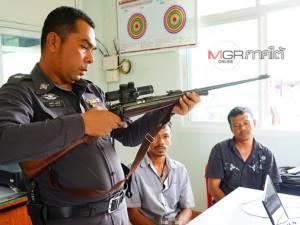 ตร.เมืองลุงจับกุม 2 ผู้ต้องหา พร้อมยาบ้ากว่า 1 พันเม็ด แถมปืนยาวอีกกระบอก