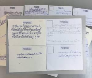 """""""การศึกษาของไทยที่ล้มเหลว เพราะคนไทยไม่อ่านหนังสือ""""!! : พิภพ ธงไชย"""