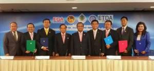 กกต.จับมือ 4 หน่วยงานพัฒนาระบบลงคะแนนเลือกตั้งนอกไทย นำร่อง 3 ประเทศ