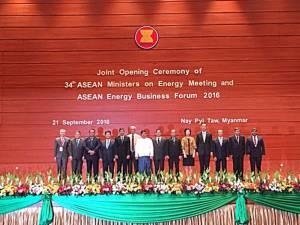 อาเซียนรุกพลังงานสะอาด  10 รัฐมนตรีชูธงความมั่นคง