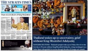 "InPics : ""ปูติน"" และ ""แมร์เคิล"" ส่งสาส์นแสดงความเสียใจถึงคนไทย สื่อเพื่อนบ้านเกาะติดสถานการณ์ - กูเกิลขึ้นโบดำไว้อาลัย"