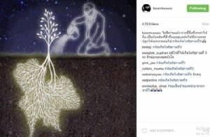 """ภูมิใจที่เกิดเป็นคนไทย ภายใต้ร่มพระบารมี เสียงจากหัวใจ """"คนบันเทิง"""" จะขอเป็นคนดีตามรอยพ่อหลวงของแผ่นดิน"""