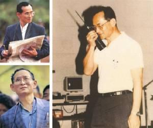 รางวัลระดับโลกของพ่อหลวง กษัตริย์ผู้เป็นดั่งดวงใจของชาวไทยทั้งประเทศ