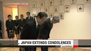 """สมเด็จพระจักรพรรดิญี่ปุ่นทรง """"ไว้ทุกข์"""" ถวายพระบาทสมเด็จพระเจ้าอยู่หัวในพระบรมโกศ (ชมคลิป)"""