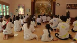 พสกนิกรชาวบุรีรัมย์สวดมนต์ถวายพระราชกุศลในหลวงทรงเสด็จสู่สวรรคาลัย