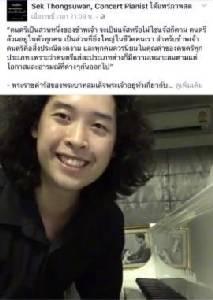 ๙ ปรากฏการณ์สุดซึ้ง จากใจคนไทยที่มีต่อในหลวงรัชกาลที่ ๙