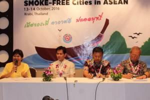 """อยาก """"ปอด"""" สะอาด ต้องสร้างเมืองปลอดควันบุหรี่!!!"""