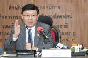 กสทช.ส่งหนังสือถึงไอเอสพีไทยตรวจสอบสื่อออนไลน์หมิ่นสถาบัน