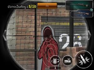 Review: Point Blank Mobile เกมยิงติดสัญญา
