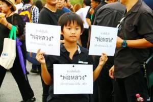 คนไทยไม่ทิ้งกัน..ชาวชลบุรีหลายสาขาอาชีพขอทำความดีถวายพ่อหลวง