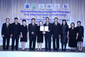 อุตสาหกรรมอาหารไทย ยังครองแชมป์ส่งออกอันดับ 1 ของโลก