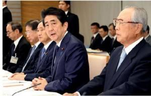 รัฐบาลญี่ปุ่นหารือให้สมเด็จพระจักรพรรดิสละราชบัลลังก์ใน 2 ปีข้างหน้า