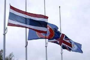 """""""จิ้งจอก"""" ลดธงครึ่งเสาอาลัยในหลวง """"ธงไทย"""" โผล่ที่ฝรั่งเศส"""