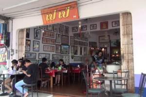 ร้านอาหารกระบี่นำพระบรมฉายาลักษณ์พระบาทสมเด็จพระปรมินทรมหาภูมิพลอดุลยเดช ตกแต่งกว่า 200 ภาพ