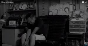 """ฟังแล้วร้องไห้...สุดเศร้าซึ้งกับ 9 บทเพลงแทนใจคนไทย แด่""""พ่อของแผ่นดิน""""/บอน บอระเพ็ด"""