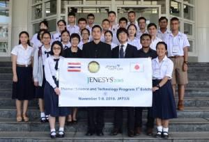 ส่งเยาวชนไทย 23 คนเข้าค่ายวิทยาศาสตร์-เทคโนโลยีที่ญี่ปุ่น