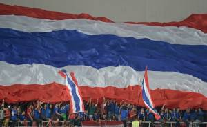 Football: Thailand bans cheering at World Cup qualifier