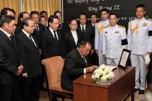 """ประธานประเทศลาวถวายอาลัย เจ้ามหาชีวิตผู้เปี่ยมล้นพระทัยต่อ """"บ้านพี่เมืองน้อง"""" ขอปันทุกข์โศก """"ปวงชนชาวไทยพี่น้อง"""""""